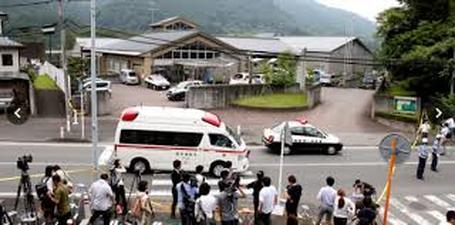 Category: Sagamihara Stabbings - registered alien